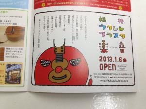 写真 2013-02-22 01.46.07 午後(5)