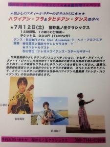 写真 2014-06-09 18 47 46