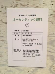 写真 2015-02-21 17 04 01