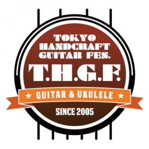 logo_thgf_2015