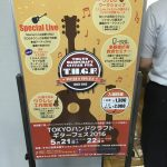 TOKYOハンドクラフトギターフェス2016行ってきました^^