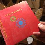 『キヨシさんとぬのさん』CDあります^^