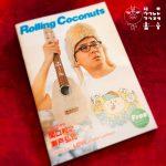 ローリングココナッツ#77
